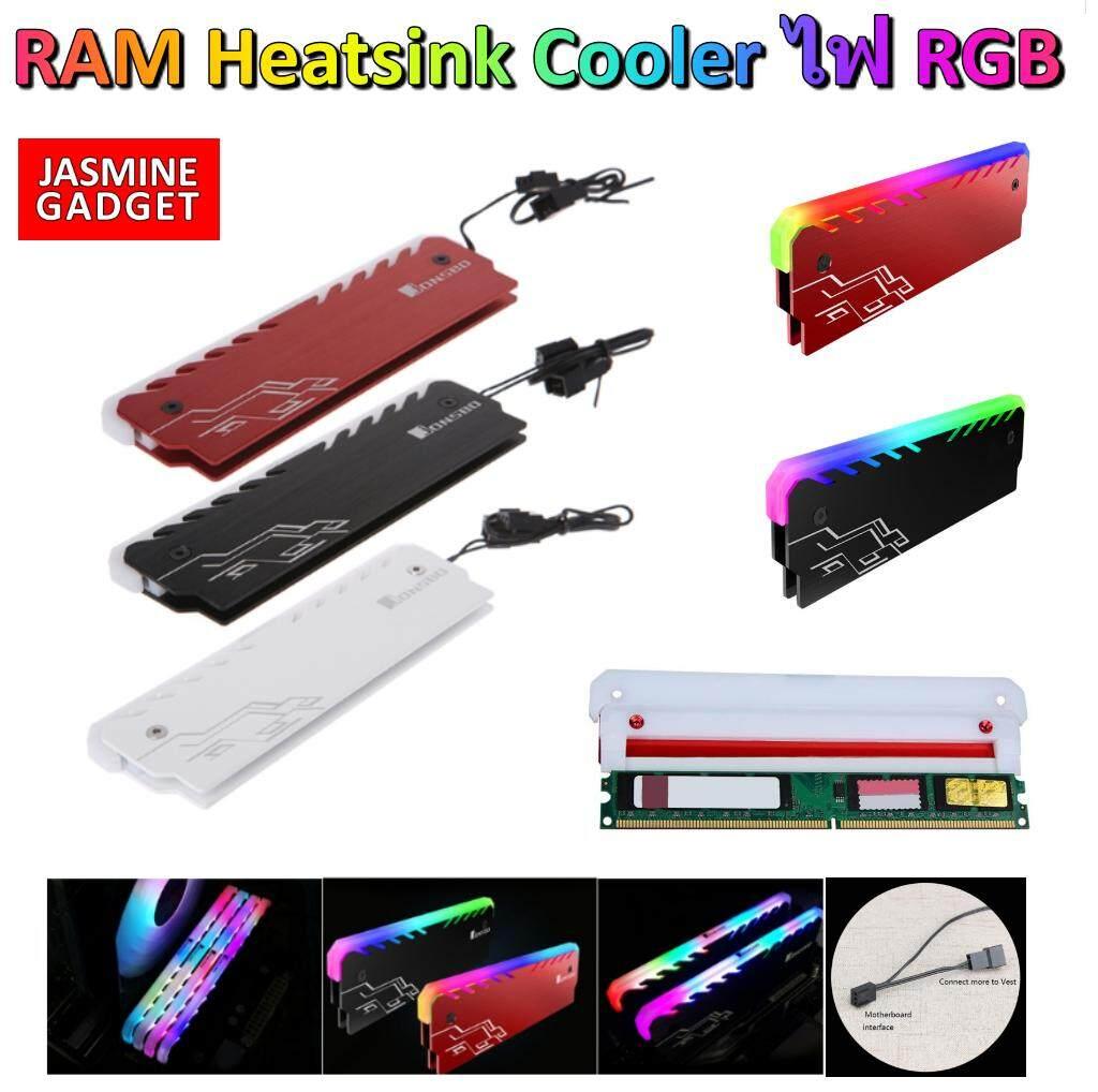 pantip ยังรีวิว RAM Heatsink Cooler ระบายความร้อน มีไฟ RGB