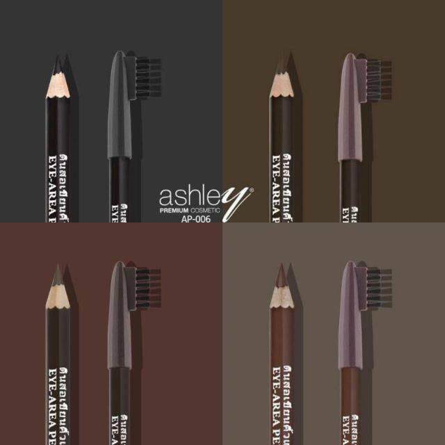 !!!! (1แท่ง) ดินสอเขียนคิ้วแอชลี่ย์ AP-006 Ashley Eye-Area Pencil เนื้อนุ่ม เขียนง่าย ไม่สะดุด