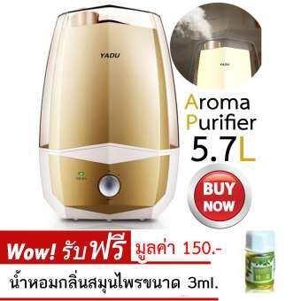 shop108 Air Aroma Purifier เครื่องพ่นควันเพิ่มความชื้นอโรม่าสุดหรู 5.7L- Gold Series-