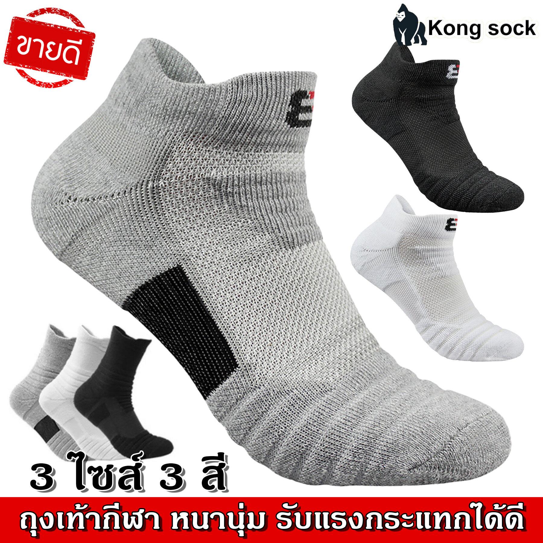 ถุงเท้ากีฬา ถุงเท้าวิ่ง แบบหนานุ่ม ระบายอากาศได้ดี รับแรงกระแทกได้ดี ช่วยลดอาการบาดเจ็บ ถุงเท้าบาส ถุงเท้าเทนนิส ถุงเท้าออกกำลังกาย.