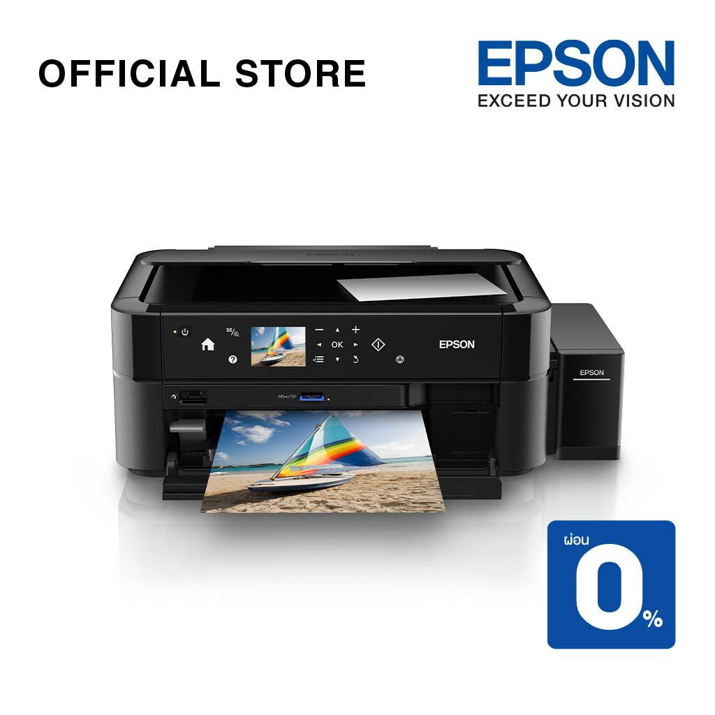 Epson L850 Photo All-In-One Ink Tank Printer เครื่องพิมพ์ มัลติฟังก์ชัน 6 สี แถมฟรี ร่ม Epson สุดน่ารัก.