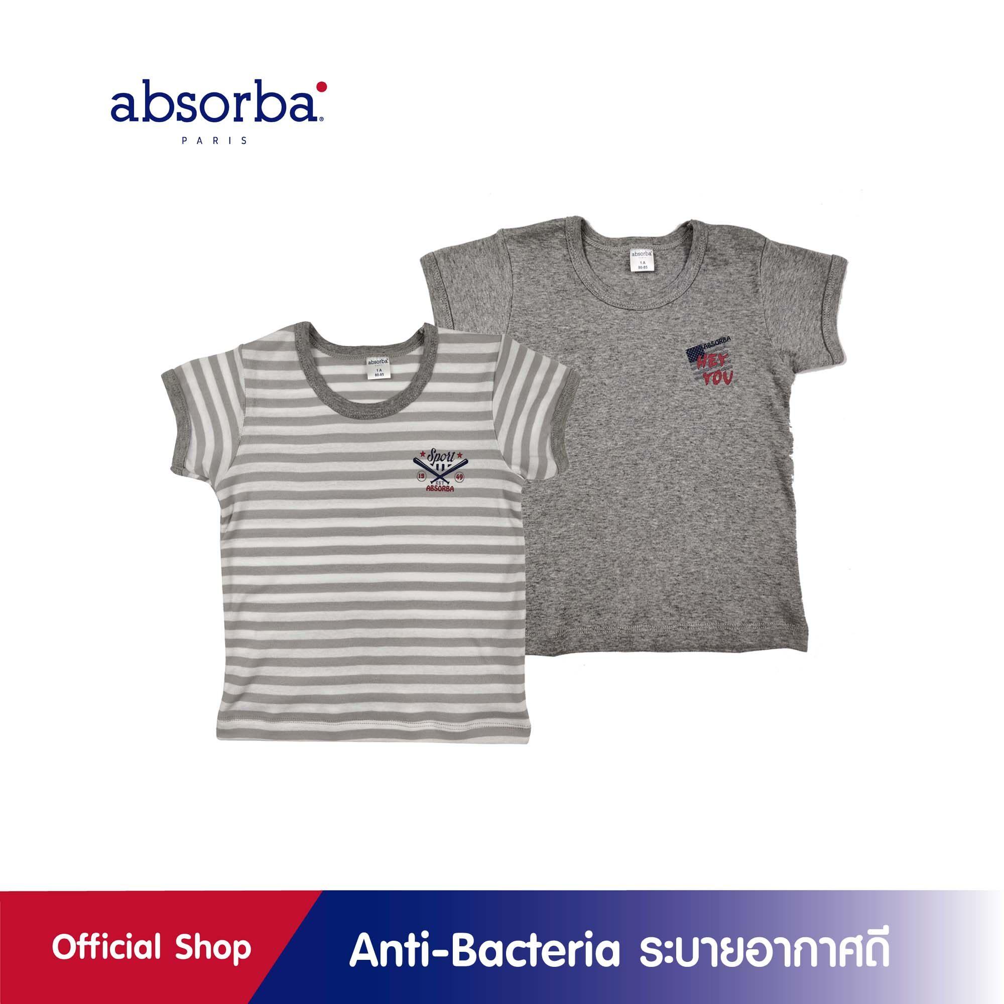โปรโมชั่น absorba (แอ๊บซอร์บา) เสื้อยืดเด็กชาย แขนสั้น ลายริ้ว (แพ็ค 2 ตัว) ใส่สบาย ปลอดภัย ไม่ระคายเคืองต่อผิวเด็ก สำหรับเด็กอายุ 1-13 ปี R8W201FA
