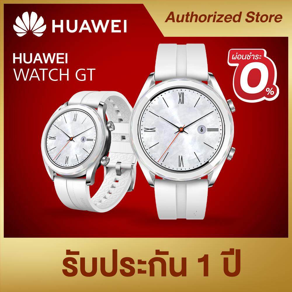 Huawei Watch GT Elegant Edition *รับประกันสินค้า 1 ปีเต็ม หนึ่งวันกับแก็ตเจ็ตจาก huawei ที่เพิ่มความสมาร์ทให้ชีวิตประจำวันของเรา - หนึ่งวันกับแกดเจ็ตจาก HUAWEI ที่เพิ่มความสมาร์ทให้ชีวิตประจำวันของเรา