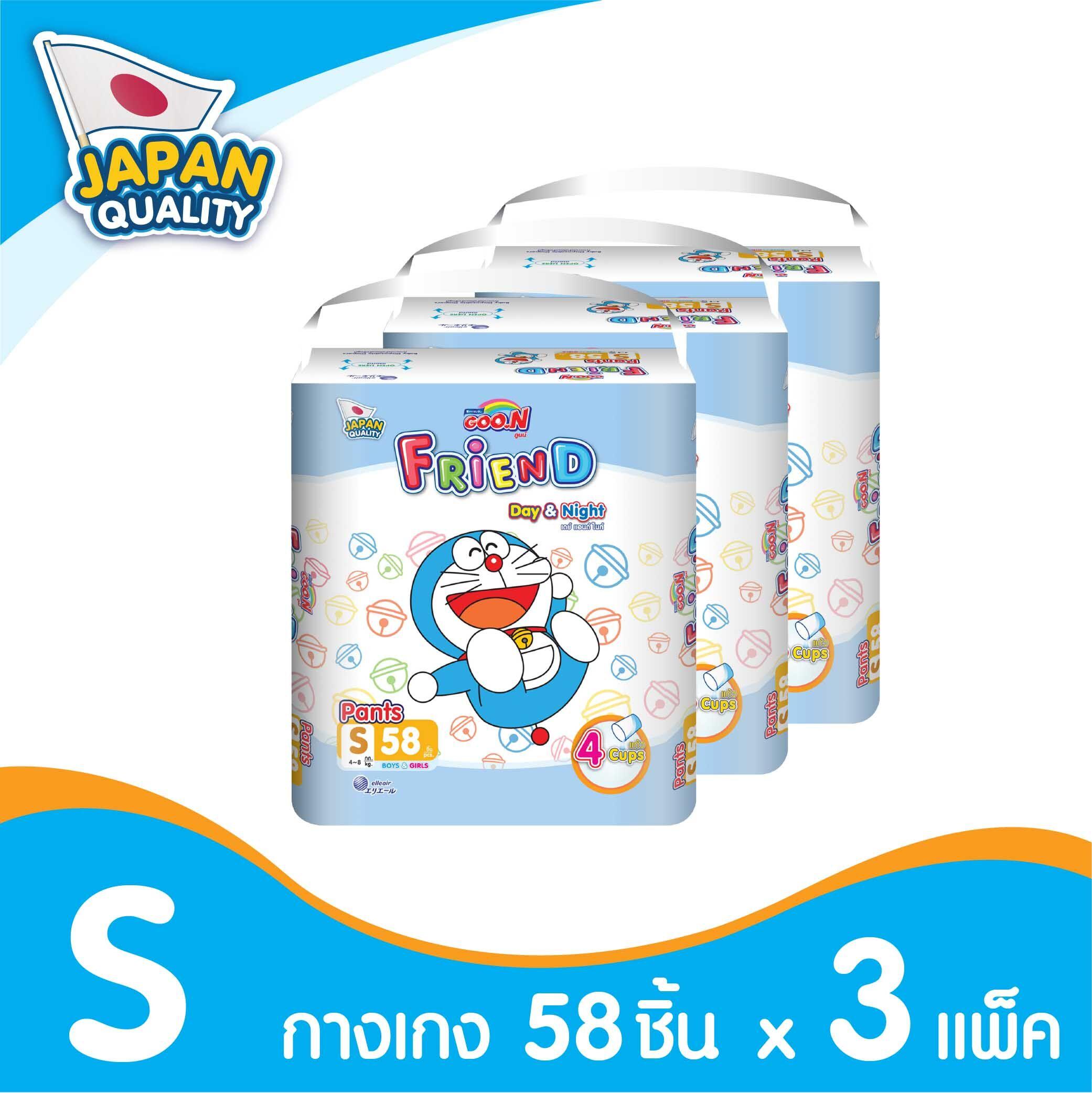 ราคา ขายยกลัง!!! new GOO.N Friend SJ S58 *3packs ผ้าอ้อมเด็ก กูนน์ เฟรนด์ แบบกางเกง 1 ลังมี 3 แพ็ค 174 ชิ้น (1 แพ็ค มี S 58 ชิ้น)