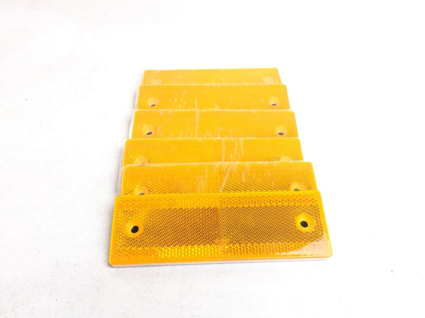 ทับทิมสะท้อนแสงสีเหลืองเกรด A แบบเจาะรู 6 ชิ้น ยังไม่มีคะแนน By Leesuperlucky.