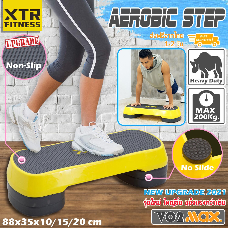 Xtr Fitness Aerobic Step แอโรบิคสเต็ป สเต็ปเปอร์ สำหรับเล่นแอโรบิค เต้นแอโรบิค แท่นสเต็ป บอดี้ปั๊มป์ Body Pump Body Stepper Dance Class และ Body Combat.