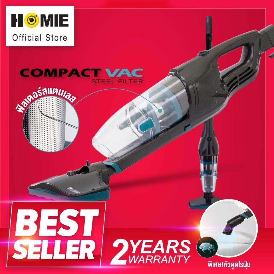 HOMIE เครื่องดูดฝุ่น รุ่น COMPACT VAC (สีดำ-เขียว)
