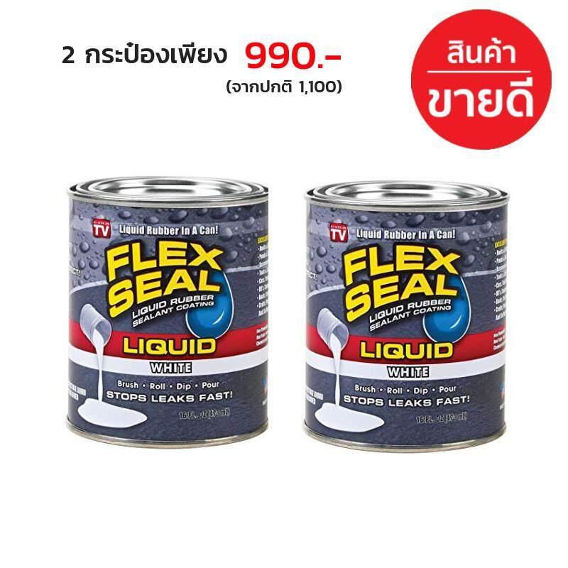 น้ำยาอุดรอยรั่ว ยางเหลวมหัศจรรย์ อุดรอยรั่ว ท่อรั่ว กันซึม ทนทุกสภาพอากาศ Flex Seal Liquid จากUSA สีขาว