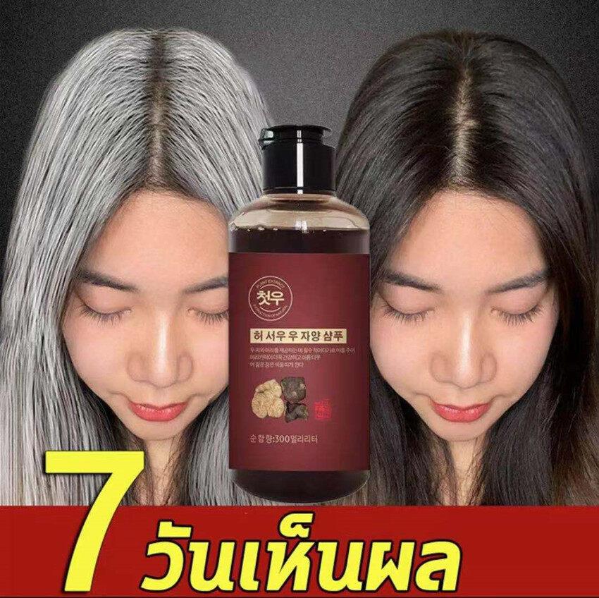 นำเข้าจากเกาหลี แชมพู Polygonum Multiflorum ผมขาวเปลี่ยนเป็นผมดำ แชมพ แชมพูสมุนไพร แชมพูชายหญิง แชมพูแก้ผมหงอก แชมพูขจัดรังแค แชมพูสระผม.