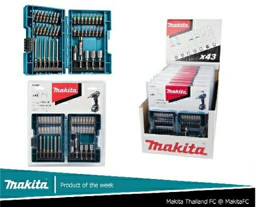 Makita ชุดดอกมากีต้า 43ตัว/ชุด