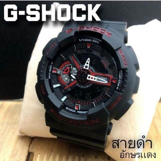 Casio G-Shock นาฬิกา G-Shock รุ่นใหม่ล่าสุด 2019 ราคาพิเศษ นาฬิกาจีช็อค ผู้ชาย ทนทานพร้อมกล่องเหล็ก Gshock นาฬิกากีฬา มีเก็บเงินปลายทาง.