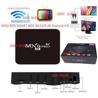 MXQ Pro 4K Smart Box Android 9.0 RK3229 4K Quad Core 64bit 1GB /8GB (รับWIF2.4Gกับ5Gได้ค่ะ)
