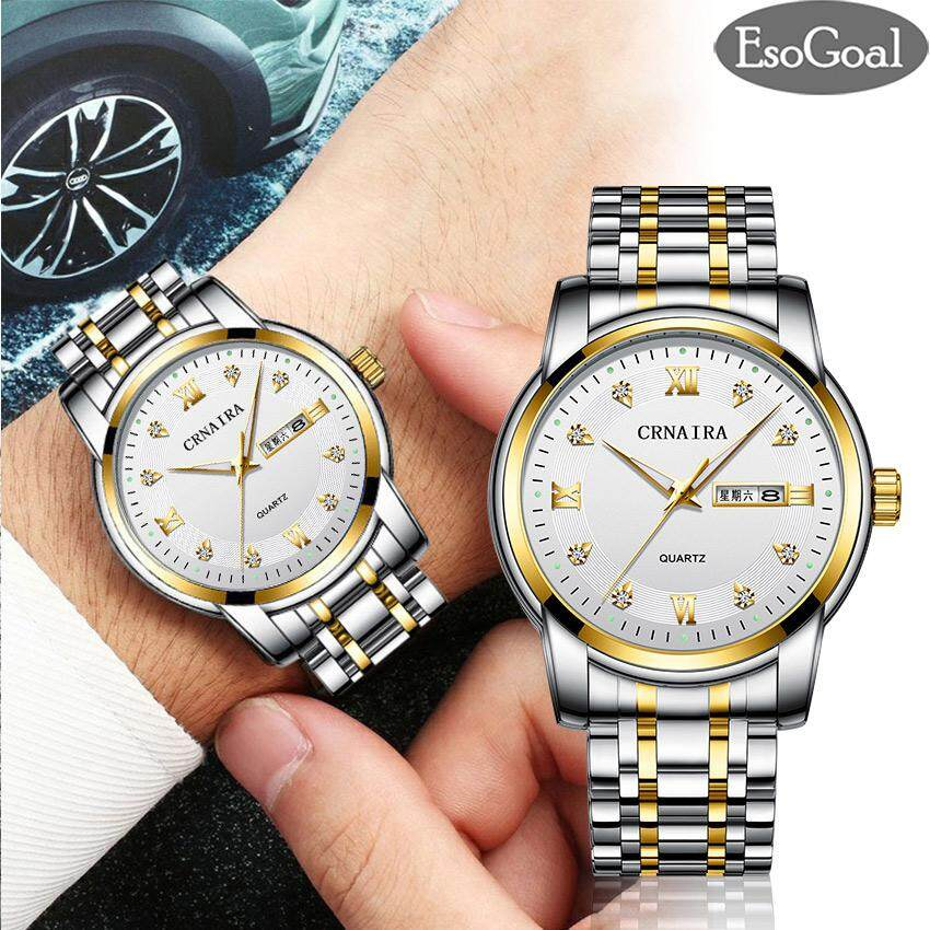 EsoGoal Fashion Men Quartz Watches Mens Commercial Steel Strip Watches Luxury Business 30m Waterproof with Calendar and Butterfly Double Snap Wristwatches for Outdoor Business Travel Malaysia