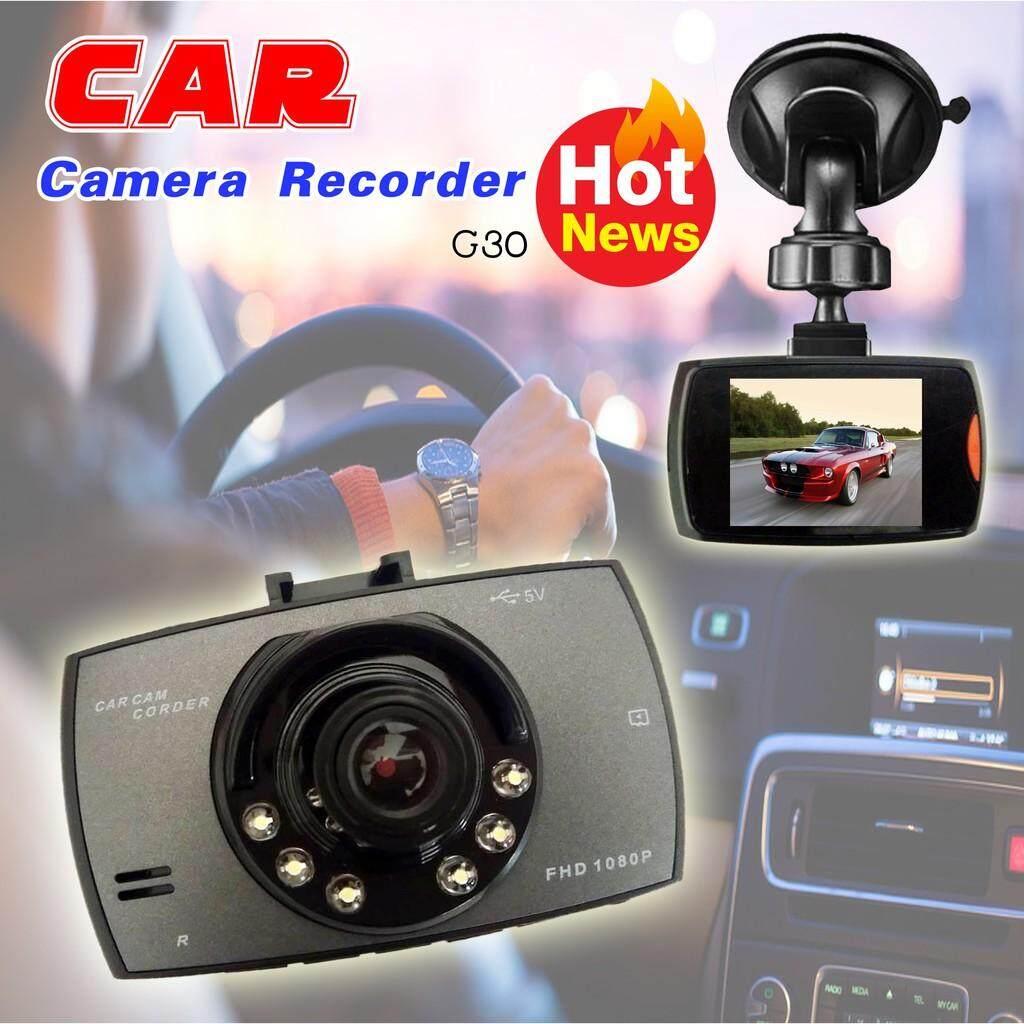 กล้องติดรถยนต์ HD Portable FULL HD1080 รุ่น G30(black)1ชิ้น