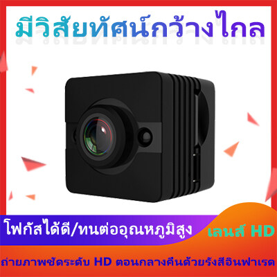 กล้องจิ๋ว Night Vision กันน้ำระดับ 5 กล้องวงจรปิด คืนวิสัยทัศน์ 1080p Hd กล้องมินิ กล้องแอบถ่าย กล้องจิ๋วขนาดเล็ก Hd กล้องจิ๋ว กล้องแอ็คชั่น กล้อง แอบถ่าย.