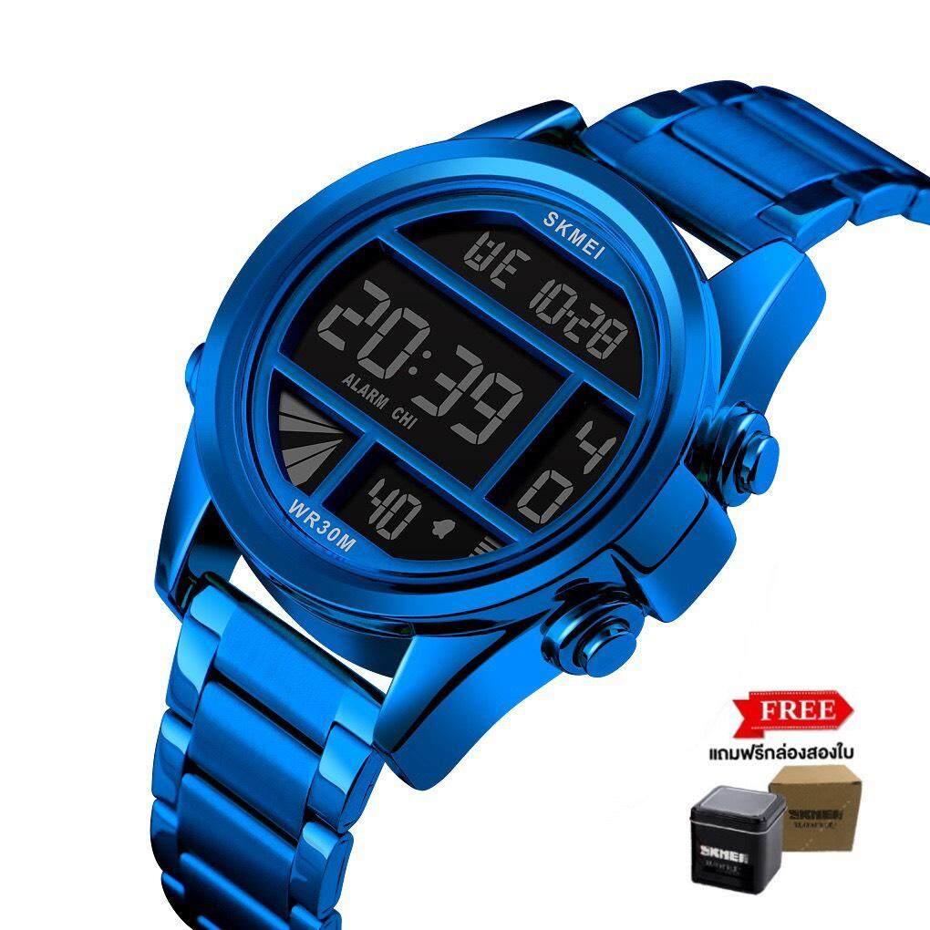 Skmei 1448 Sport Watch ของแท้ 100% ส่งเร็ว! พร้อมกล่องครบเซ็ท จัดส่งในไทย นาฬิกาข้อมือผู้ชาย จับเวลา ตั้งปลุกได้ ไฟ Led.