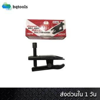 เหล็กดูดลูกหมาก สีดำ OKURA รุ่น 0314