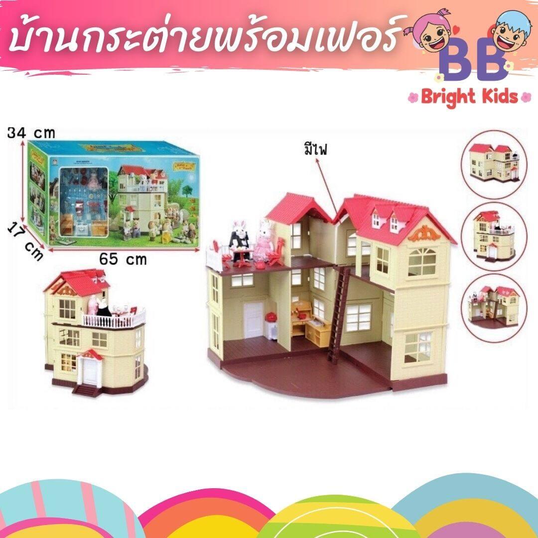 บ้านกระต่าย บ้านกระต่ายแบบ Sylvanian บ้านกระต่าย2ตัว ของเล่น ของเล่นเด็ก ชุดบ้านกระต่าย2ชั้น พลาสติกอย่างดี ให้เด็กๆเล่นสนุก Bb Bright Kids.