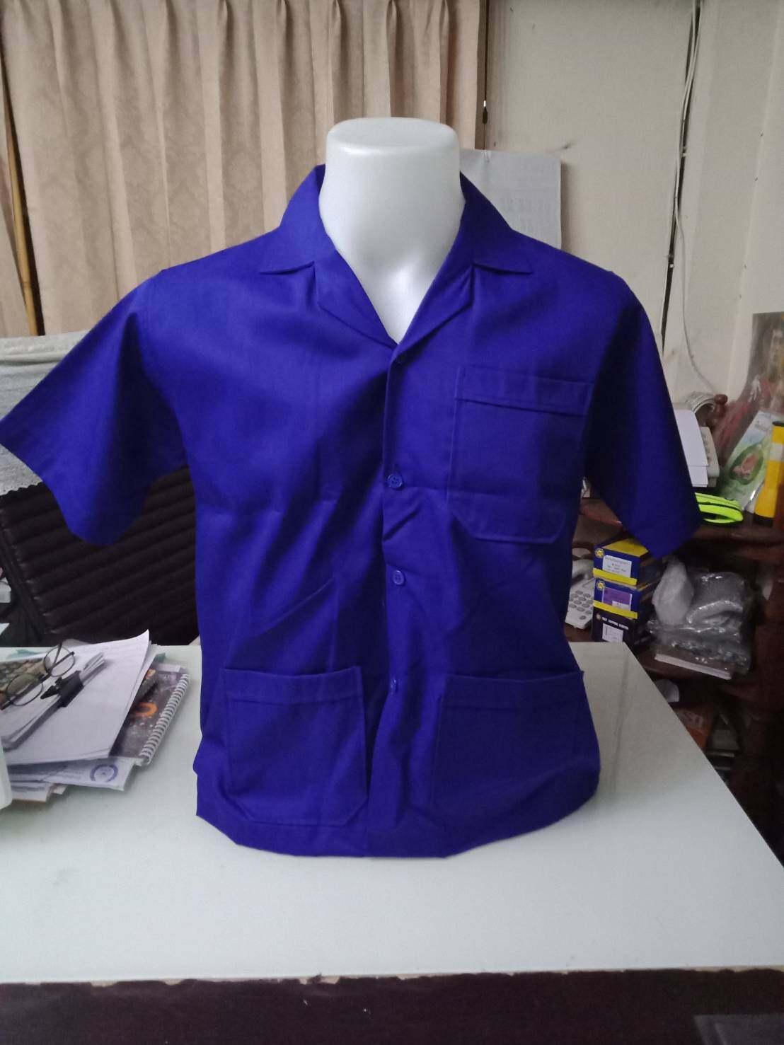 เสื้อช็อปช่างสีน้ำเงิน เสื้อช็อปสำเร็จรูป ราคาถูก !!! มีเก็บปลายทาง พร้อมส่ง.