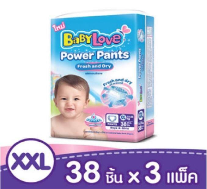 ราคา BabyLove เบบี้เลิฟ รุ่น Power Pants พาวเวอร์ แพ้นส์ เฟรช แอนด์ ดราย กางเกงผ้าอ้อมสำเร็จรูป ** SIZE XXL ** สินค้ายกลังราคาถูก (3แพ้ค) **