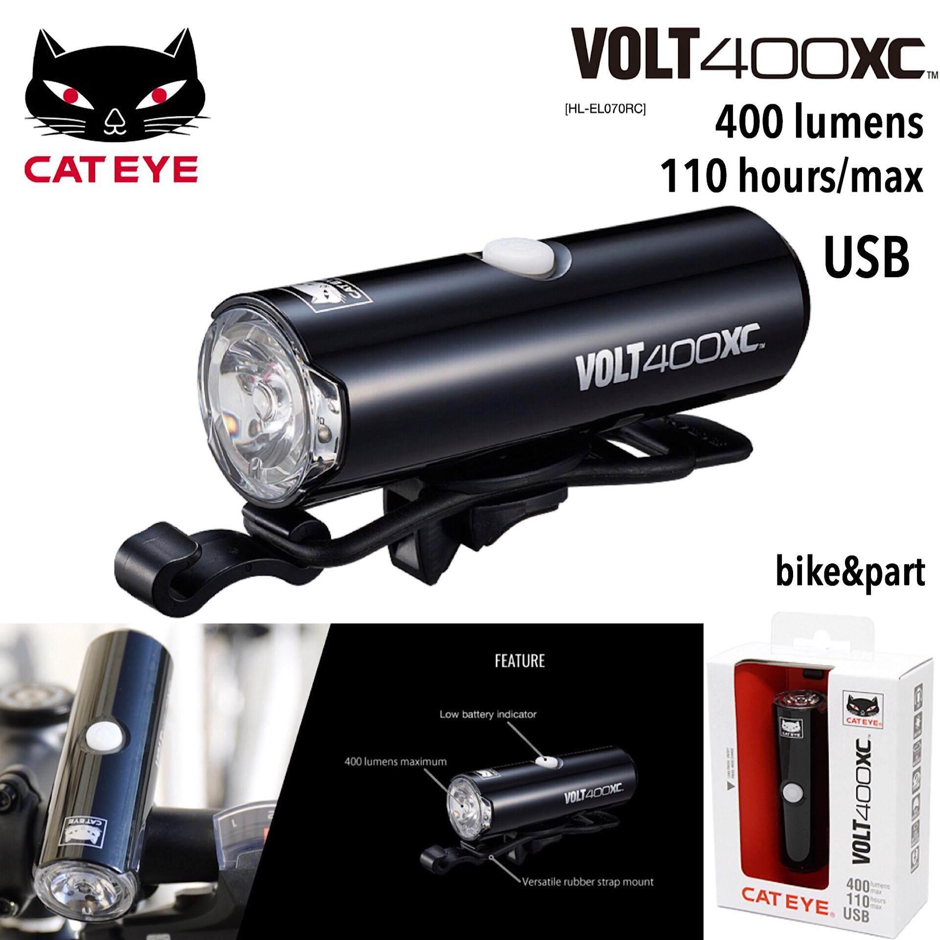 ไฟหน้า CATEYE VOLT 400 XC