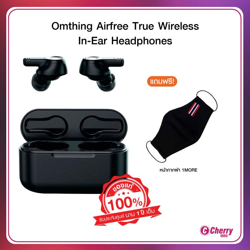 Omthing Airfree True Wireless In-Ear Headphones �ถมฟรี หน้า�า�ผ้า