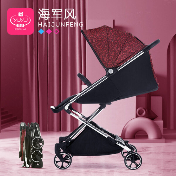 Ggx New Style Children Trolley 第8 di 8 Landscape Ultra Lightweight Stroller Sit Armchair Portable Trolley Singapore