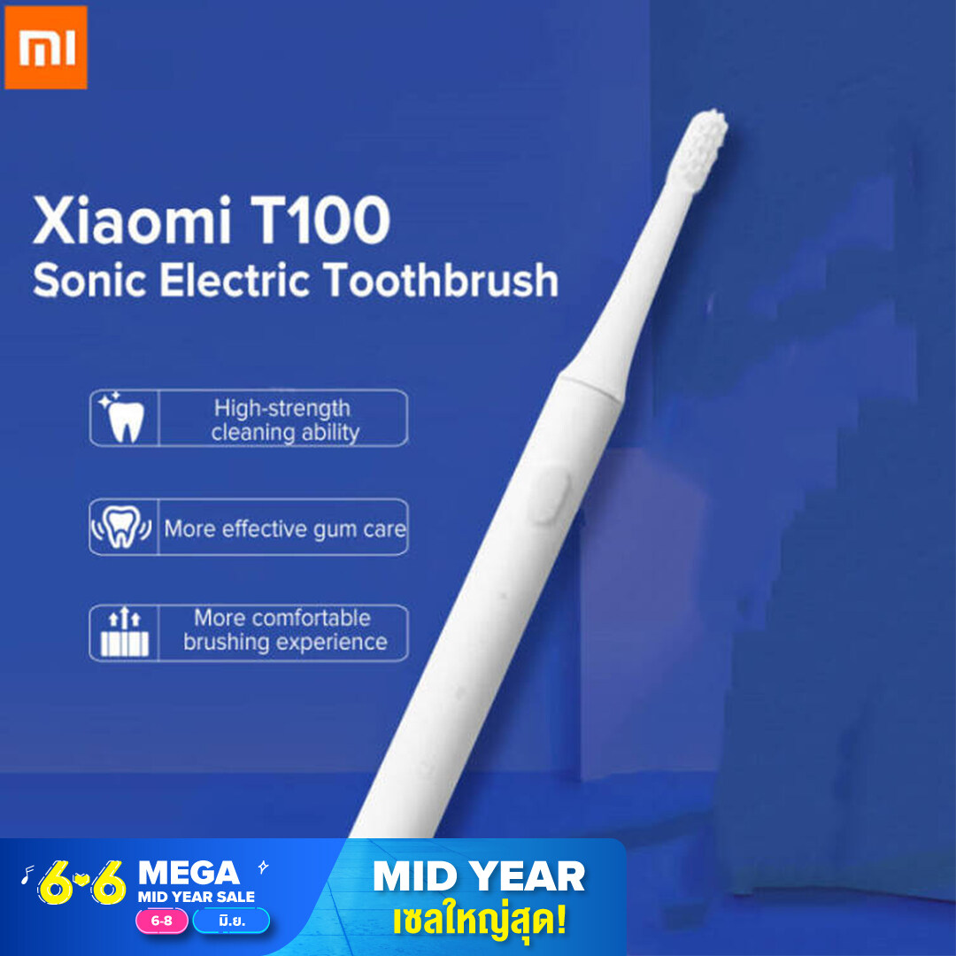 Xiaomi หัวแปรง แปรงสีฟันไฟฟ้าอุลตร้าโซนิค แปรงสีฟันไฟฟ้า 3 โหมด แปรงสีฟันขนนุ่ม แปรงสีฟันเด็ก กันน้ำ 100% รุ่น Xiaomi T100 Electric Toothbrush ใช้ได้ทั้ง.