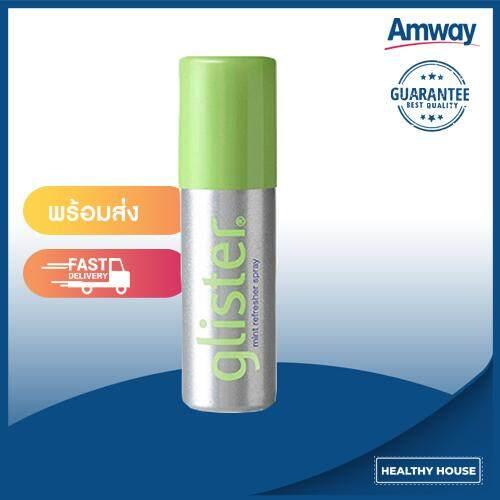 GLISTER Mint Spray สเปร์ดับกลิ่นปากขนาดพกพา 9 กรัม