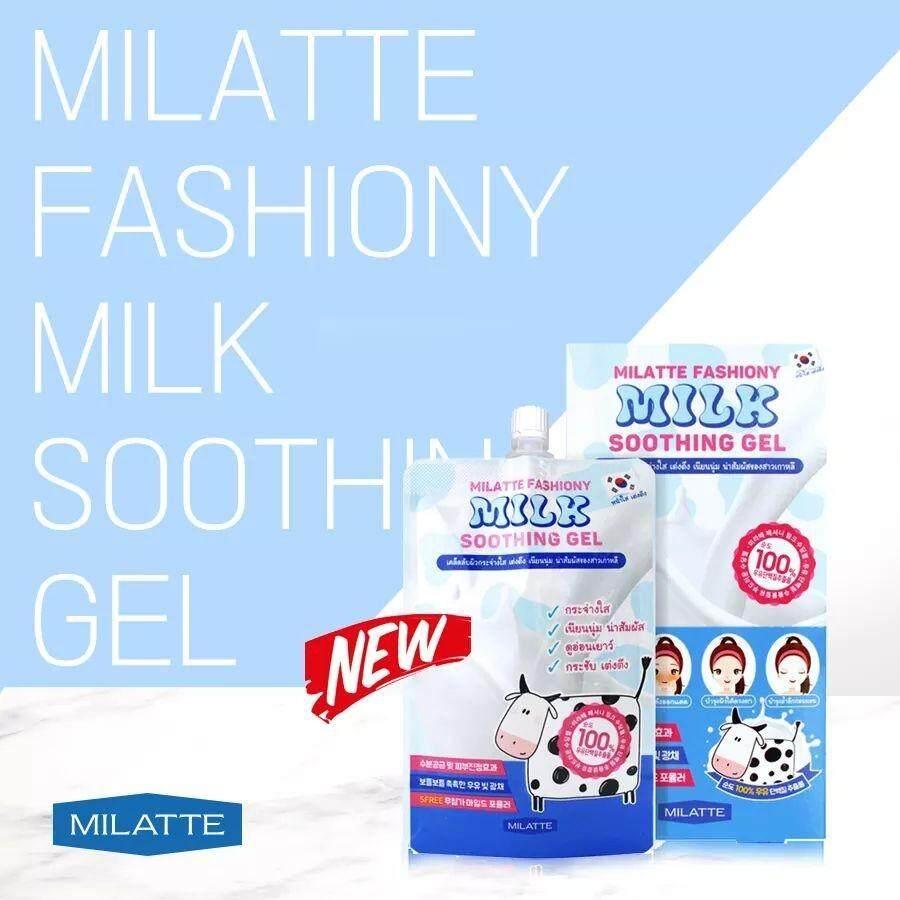 ดังในเกาหลี ครีมน้ำนมหน้าเด็ก ลดรอยแผลเป็น ริ้วรอยหน้า 50 Ml  ครีมนมขาว ลดริ้วรอย ผิวขาวดูเด็ก  Milatte Milk Soothing Gel ซู้ทติ้งเจลน้ำนม ผิวเนียนนุ่ม กระจ่างใส แบบซอง เพิ่มความชุ่มชื้นให้ผิว บำรุงผิวหน้า Graymelin.
