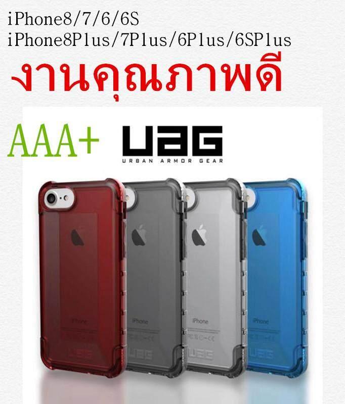 Aaa เทียบแท้!!uag Casing For Iphone 8 Plus/7 Plus/6 Plus เคส Uag Plyo For Iphone 6sp / 7p / 8p.