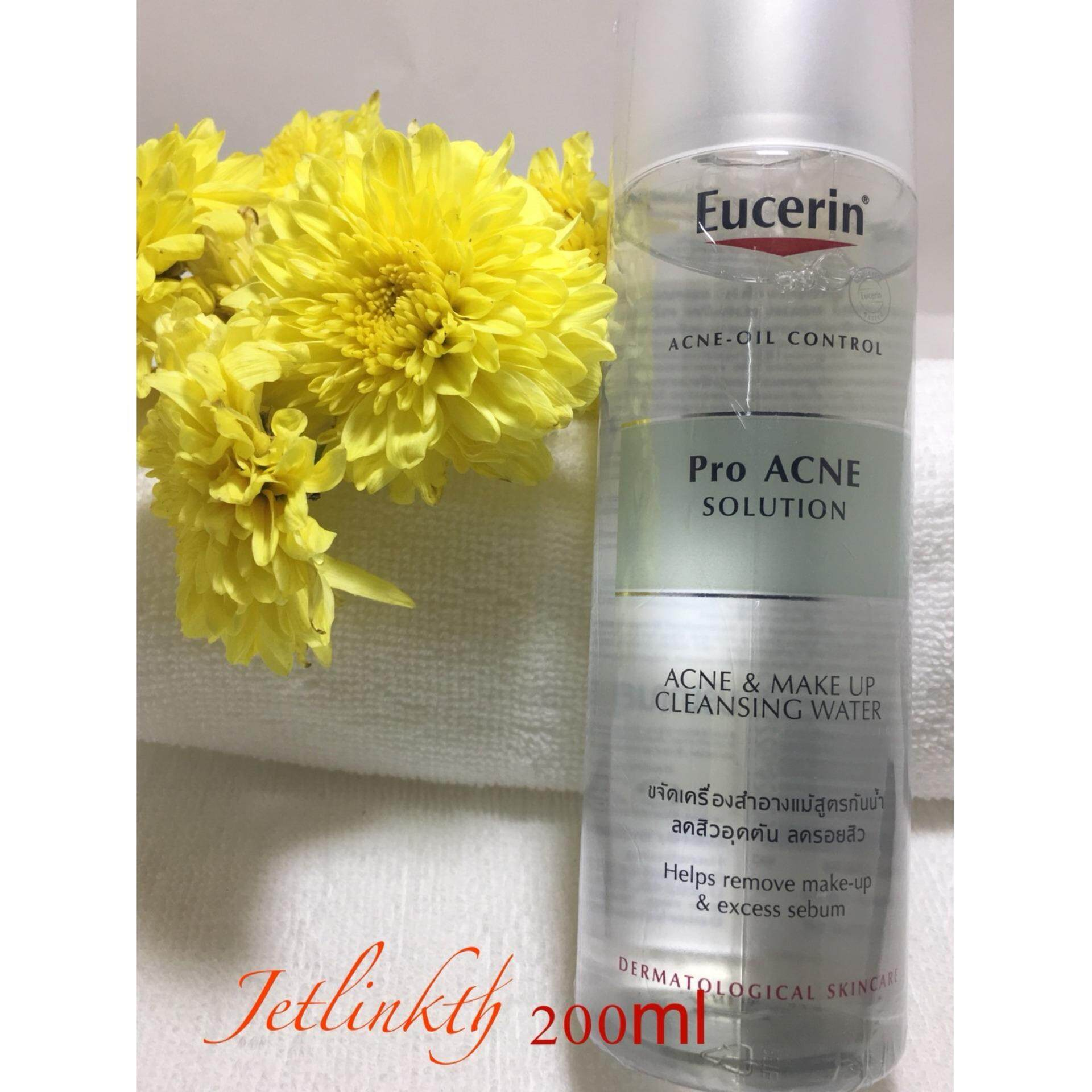 Eucerin Pro Acne Solution Acne&make-Up Cleansing Water 200ml (ตัวสินค้ามีการซีล).