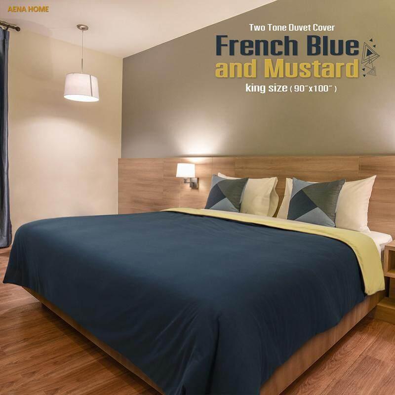 Aena - ปลอกผ้านวม สีน้ำเงิน French Blue และสีเหลือง Mustard (6 ฟุต) by Josoco