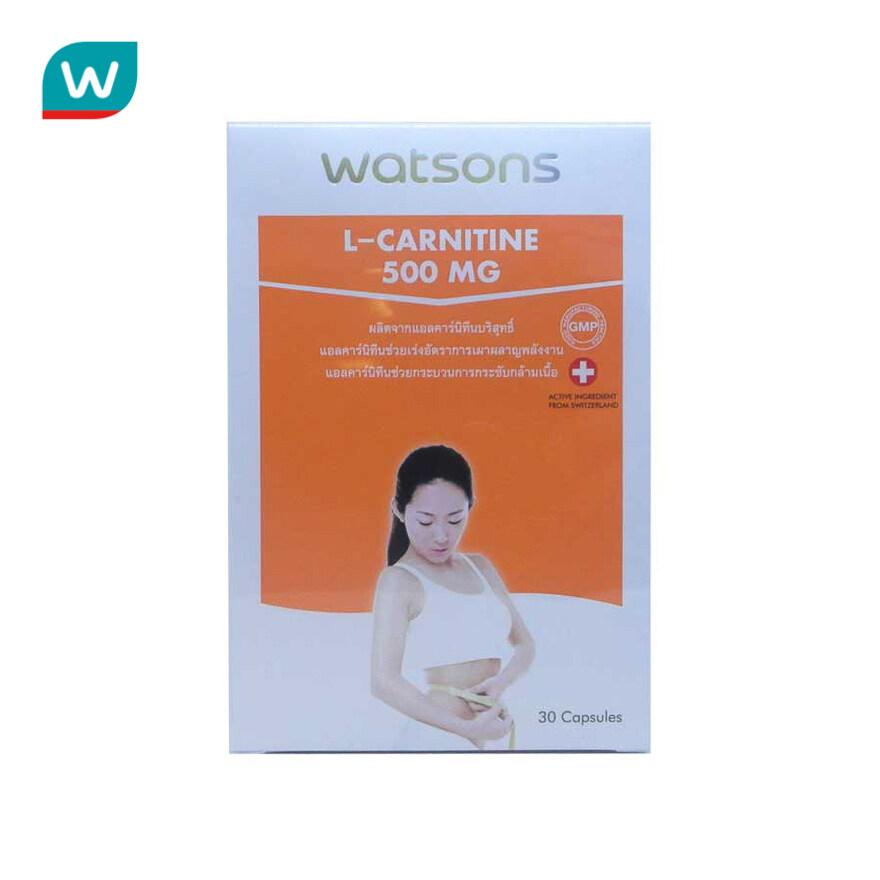 Watsons ผลิตภัณฑ์เสริมอาหาร วัตสัน แอล-คาร์นิทีน 500มก. 30แคปซูล.