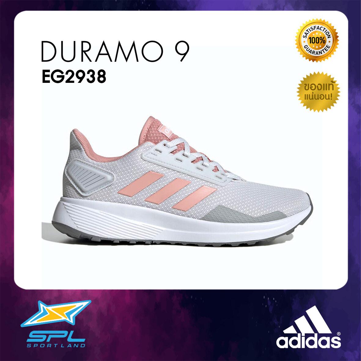 Adidas รองเท้าวิ่ง รองเท้าออกกำลังกาย รองเท้าผู้หญิง อดิดาส Runing Women Shoe Duramo 9 Eg2938 (2000).