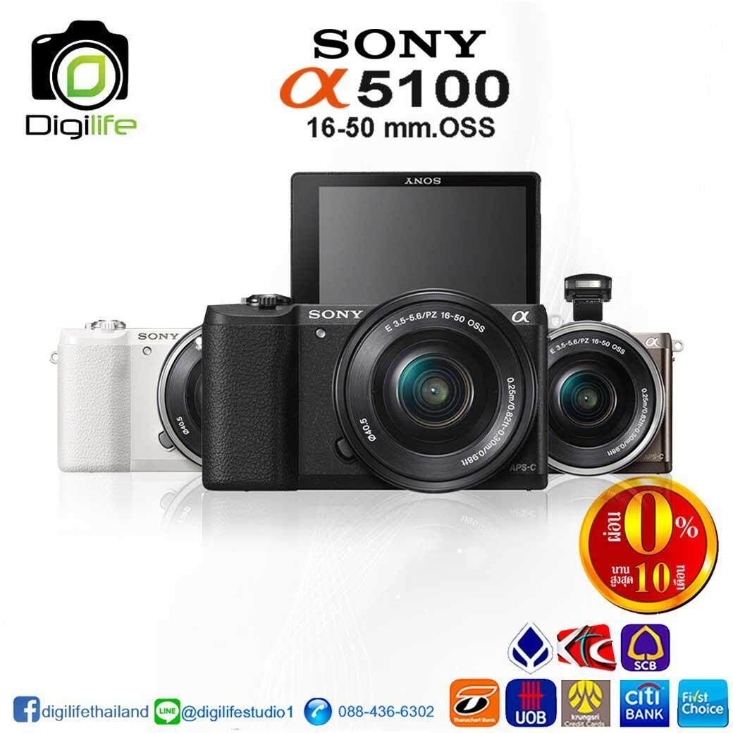 กล้อง Sony Camera A5100 **แถมฟรีเคสหนัง * Kit 16-50 Mm.ois Pz - รับประกัน Digilife 1ปีเต็ม.