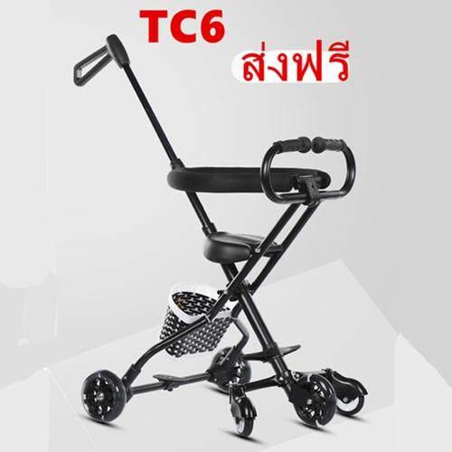 Baby Life รถเข็นเด็ก5ล้อ  สามารถล็อกล้อได้ เบาะนิ่ม PUล้อใหญ่ ล้อมีไฟ แถมตะกร้า น้ำหนักเบา3kg รับน้ำหนักได้70kg รุ่น:TC6