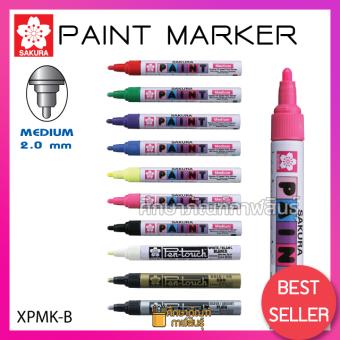 PAINT MARKER ปากกาเพ้นท์ ซากุระ หัวใหญ่ SAKURA XPMK-B 2.0mm. ปากกา เขียน ครุภัณฑ์ ปากกาน้ำมัน เพนท์แก้ว ปากกาเขียนยาง ปากกาเขียนโลหะ ปากกาเขียนยันต์ ปากกาสีทอง เจิมรถ