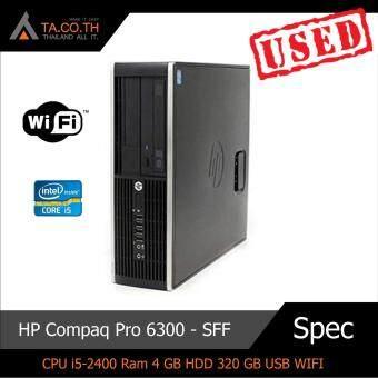 HP Compaq Pro 6300 Core i5