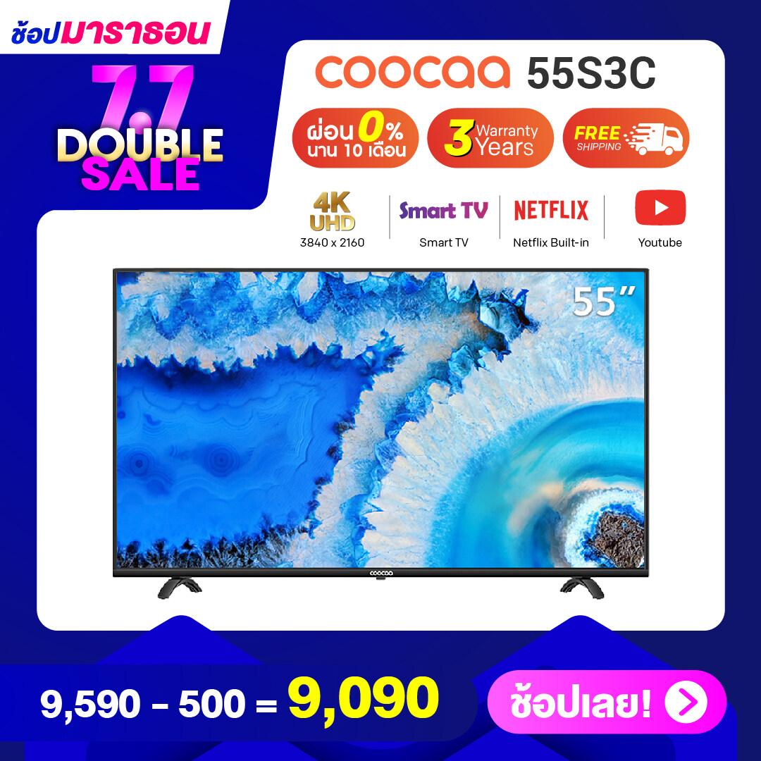 Coocaa ทีวี 55 นิ้ว Led 4k Uhd Wifi Internet Smart Tv (รุ่น 55s3c) -Hdmi-Usb-Netflix &youtube.