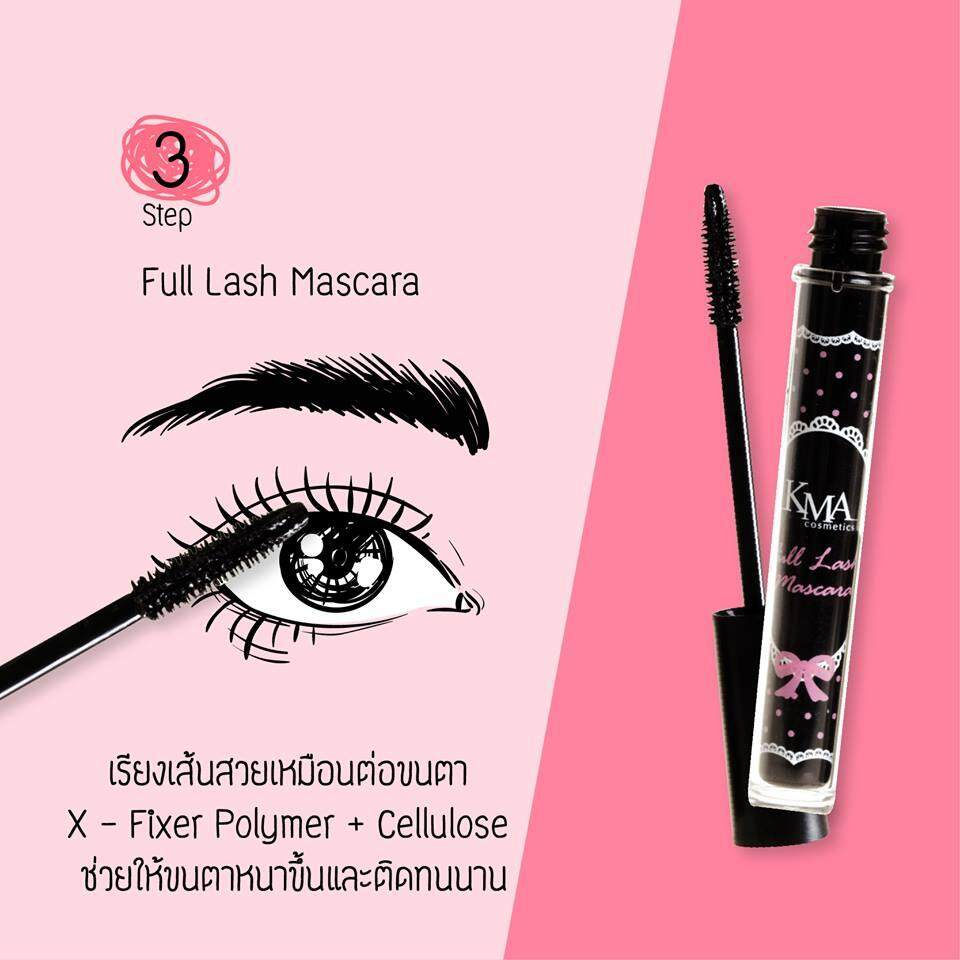 Full Lash Mascara