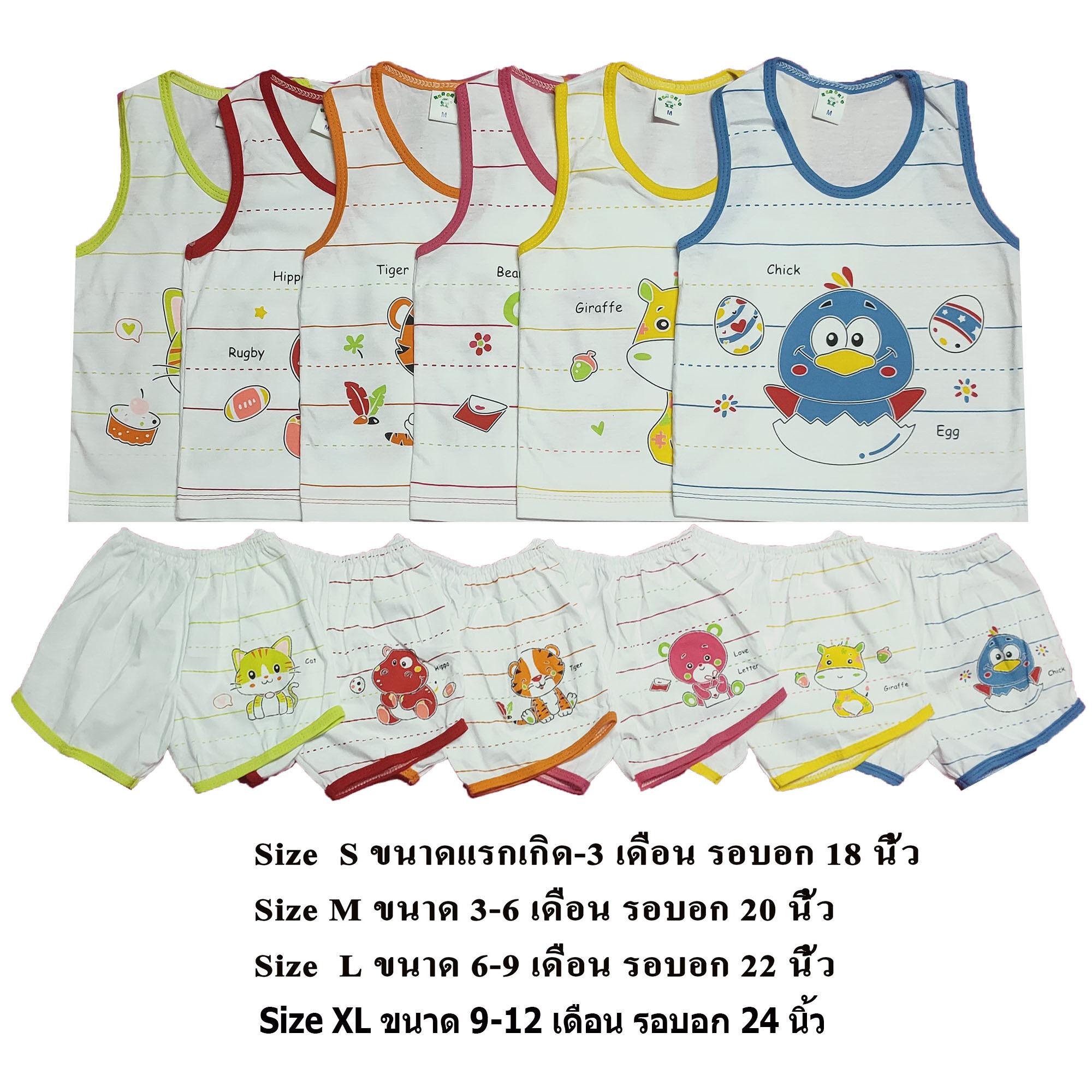รีวิว Kamphu ชุดเสื้อกล้าม เสื้อกล้ามเด็ก เสื้อเด็กอ่อน เด็กหญิง เด็กชาย แพ็ค 6 ชุด
