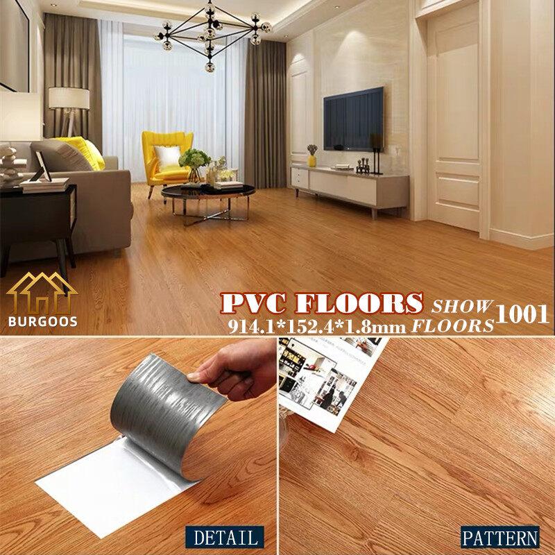 พื้นกระเบื้องยาง พื้น PVC ขนาด 5 ตารางเมตร หนา 1.8 mm. ยาว91.4x15.2 cm (1001)