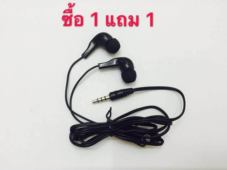 สายหูฟังทุกเส้นให้เสียงที่ดีและราคาถูก (ซื้อ 1 แถม 1).