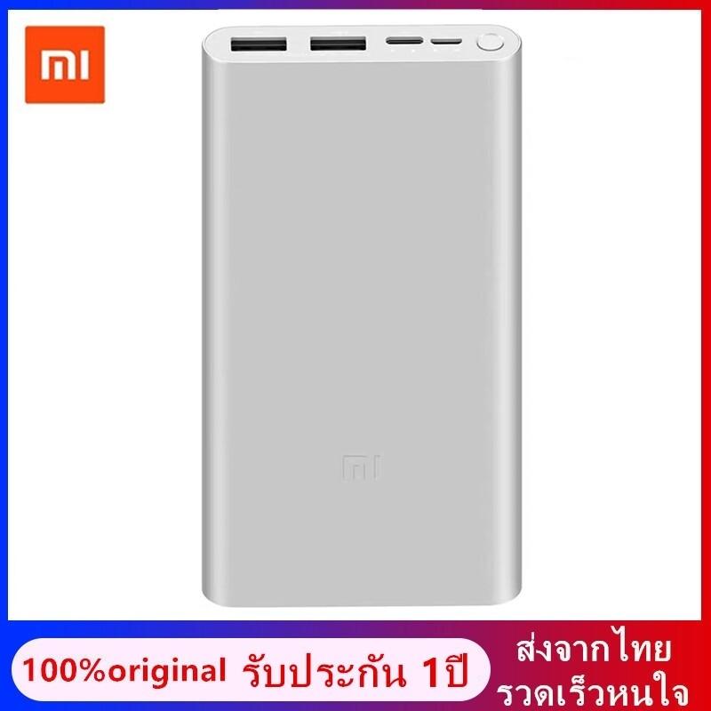 Xiaomi Mi Power Bank 3 ความจุ10000mah แบตเตอรี่สำรอง แบตสำรองมินิ Power Bank ขนาดเล็กบางเบา ใช้ได้กับโทรศัพท์เสียวมี่ วีโว่ ซัมซุม ไอโฟ หัวเหว่ย ออปโป้ วัตถุประสงค์ทั่วไปใช้ง่ายพกพาสะดวกพกขึ้นเครื่องได้ พาวเวอร์แบงค์ แบตเตอรี่สำรอง Mi Power Bank 2s.