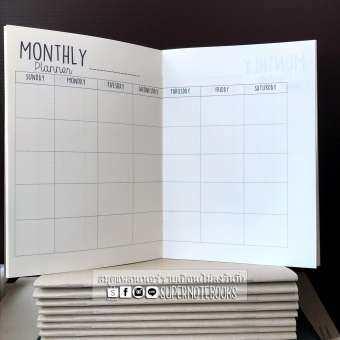 สมุดแพลน Monthly Classic Planner