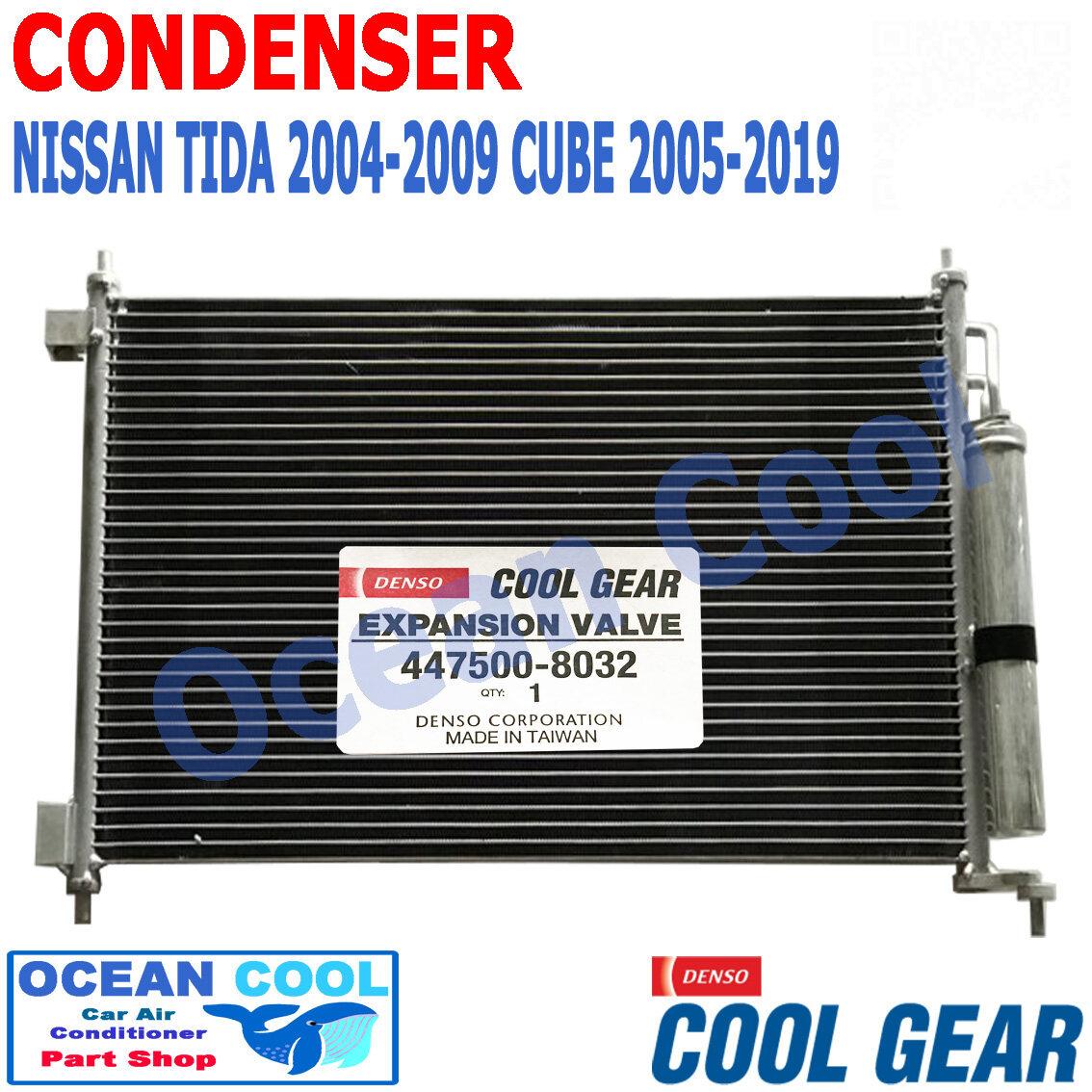แผงแอร์ ทีด้า 2005 - 2019 , นิสสัน คิวบ์ 2004 - 2019 Cd0029 Cool Gear รหัส Di447780-36304w Condenser Nissan Tida , Cube รังผึ้ง คอนเดนเซอร์ แผงคอยล์ร้อน นิตสัน ทีดา พ.ศ. 2548 ถึง 2562 อะไหล่ แอร์ รถยนต์.