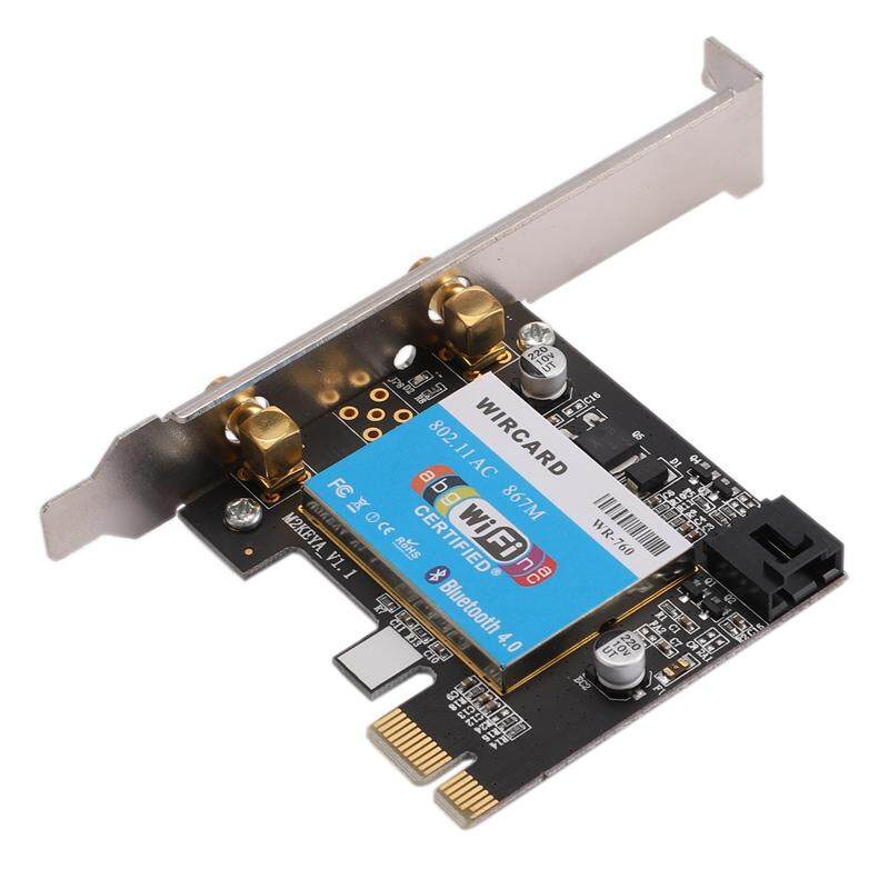 Giá WIRCARD for Intel 7260AC PCIE-1X Interface 867M+4.0 Bluetooth Two-In-One Wireless Network Card