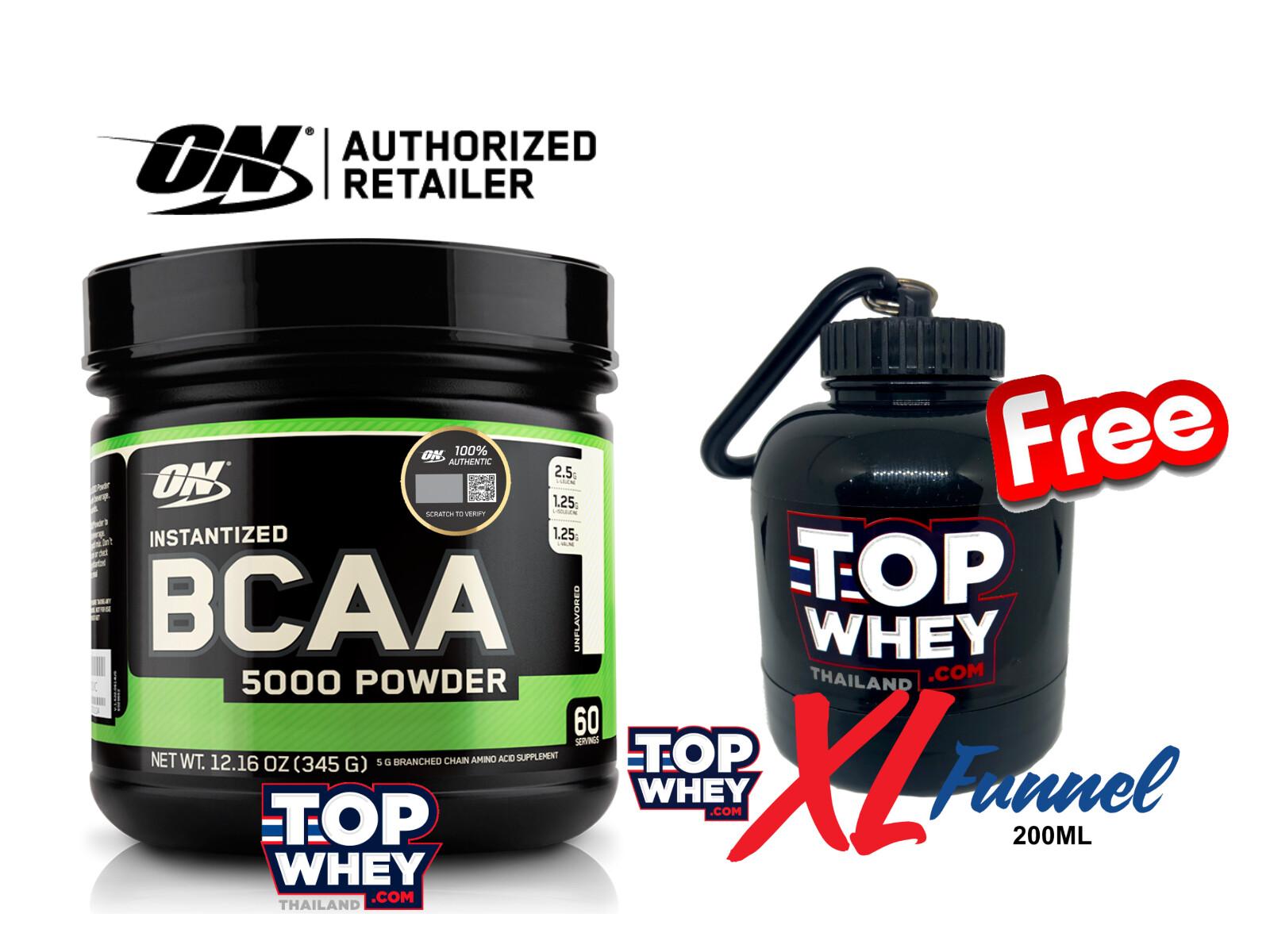 Optimum Nutrition BCAA 5000 Powder - 60 Servings – บีซีเอเอ ซ่อมแซมกล้ามเนื้อ ยับยั้งการสลายกล้ามเนื้อ มีส่วนสำคัญในการสร้างกล้ามเนื้อ เพิ่มประสิทธิภาพในการออกกำลังกาย ร่างกายนำไปใช้ได้ง่าย ผสมกับน้ำหรือเครื่องดื่ม ก่อน-หลังออกกำลังกาย