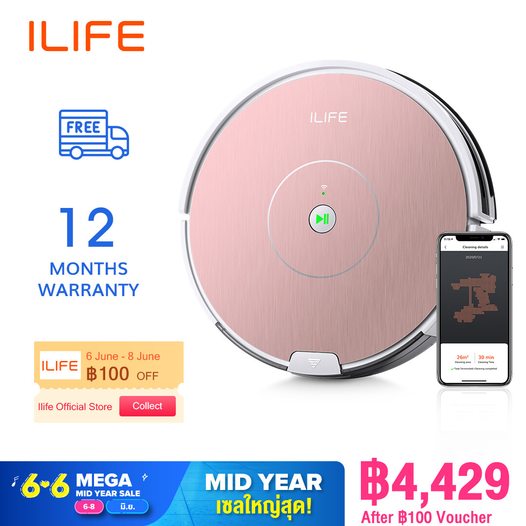 ILIFE A80 Plus Robot Vacuum Cleaner Camera Navigation App Remote Control Rose Gold Color Schedule Planned Routing Cleaning For Hard Floor and Thin Carpet 300ml Water Tank Strong Suction Power Max Mode Multiple Cleaning Modes Brushless Motor
